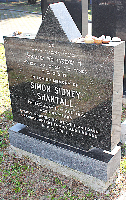 Granite Tombstone Images Jewish Tombstone Company South